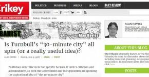 The Urbanist heading